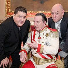 Wir sind Kaiser, Tony Wegas